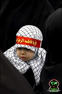 shia muslims/child/1