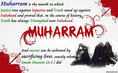 Imam Khomeini Quote about Muharram