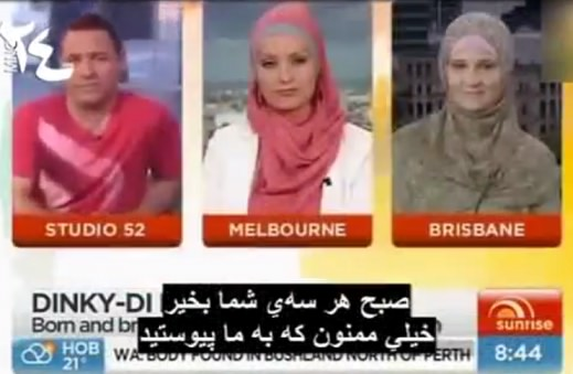 conversion to Islam in Australia/clip