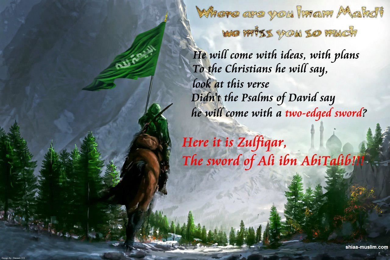 Where are you Imam Mahdi…