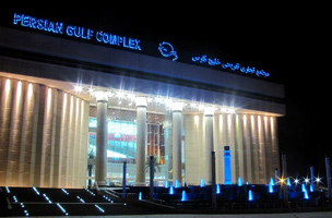 Khalije Fars Business Center (Persian Gulf Business Center)—>Shiraz/Iran
