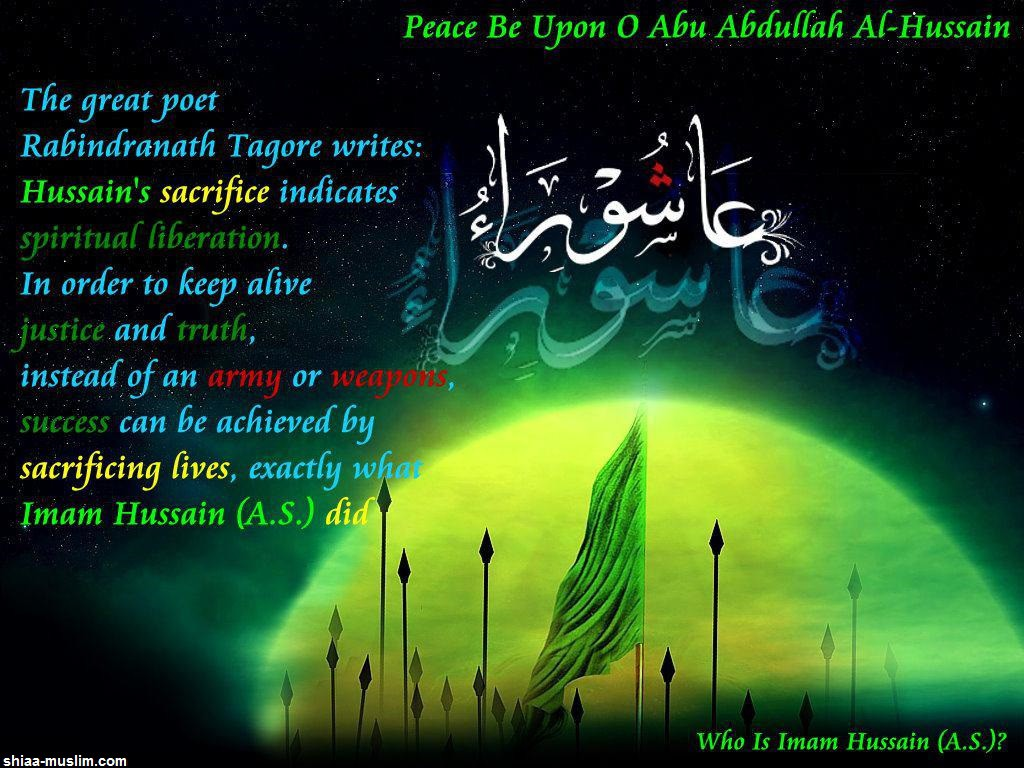 Rabindranath Tagore quote about Imam Hussain