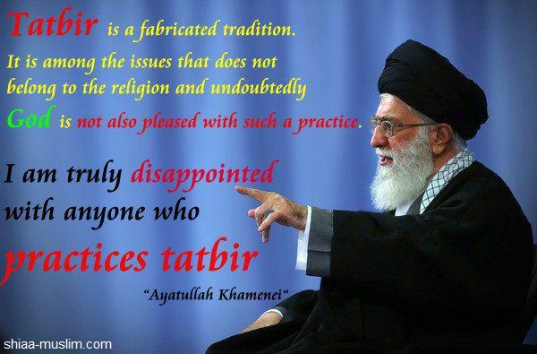 Quotes Imam Khamenei about Ashura and Qama