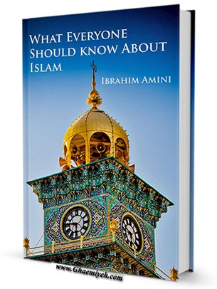 free download a book-islam-Islam
