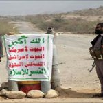 "The Yemeni Patriots Are Not ""Iranian Proxies"""
