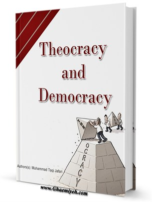 Theocracy and Democracy Popular