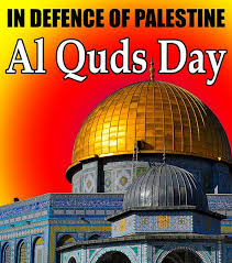 We Will Stay in quds