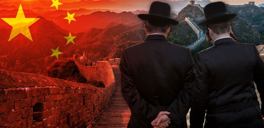 Zionism influence in China