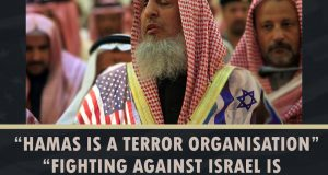 DESIGN: Enemy of Islam zionist puppet Saudi Mufti reveals his real faith, religion..