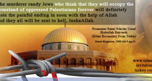 "Sunni Scholar Hakverdi, ""The murderer randy Jews will definitely taste the painful ending in soon with the help of Allah,"""