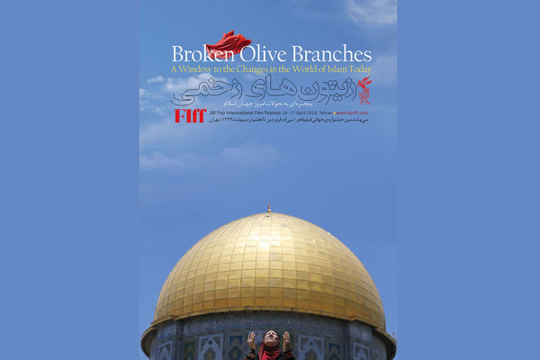 Syria, Yemen, Myanmar in focus at FIFF36 Broken Olive Branches