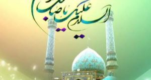 "Existence of Imam Mahdi in Hadith ""My caliphs are twelve persons"" (3)"
