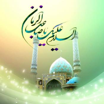 """Existence of Imam Mahdi in Hadith """"My caliphs are twelve persons"""" (3)"""