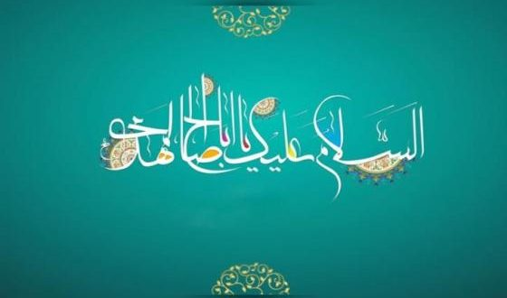 """Existence of Imam Mahdi in Hadith """"My caliphs are twelve persons"""" (1)"""
