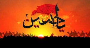Imam Husayn from Revolt to Martyrdom