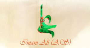 Facts about Imam Ali : A Biography
