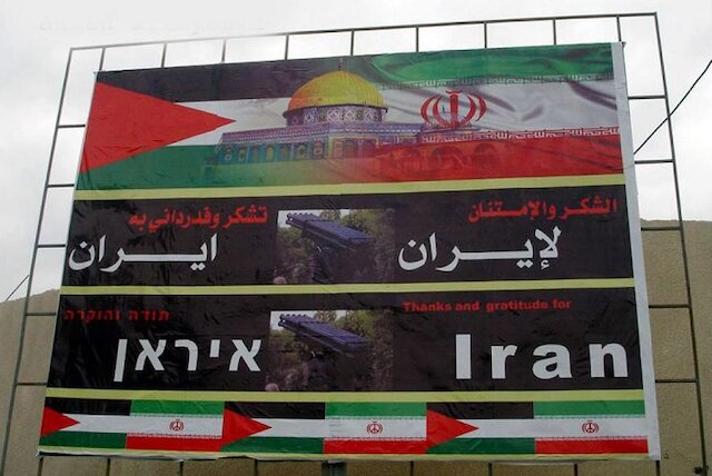 """""""Support for the oppressed"""" in the Islamic Republic of Iran's foreign policy"""