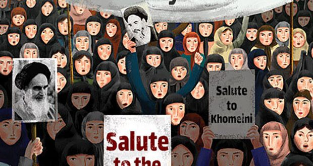 Why did Imam Khomeini approve of women's participation in the struggles for the Revolution?