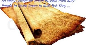 Imam Hussain and His Martyrdom (3)
