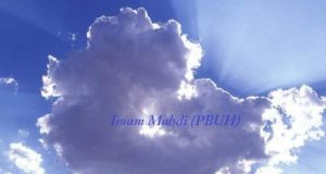 The Benefit of Having the Imam in Occultation 1